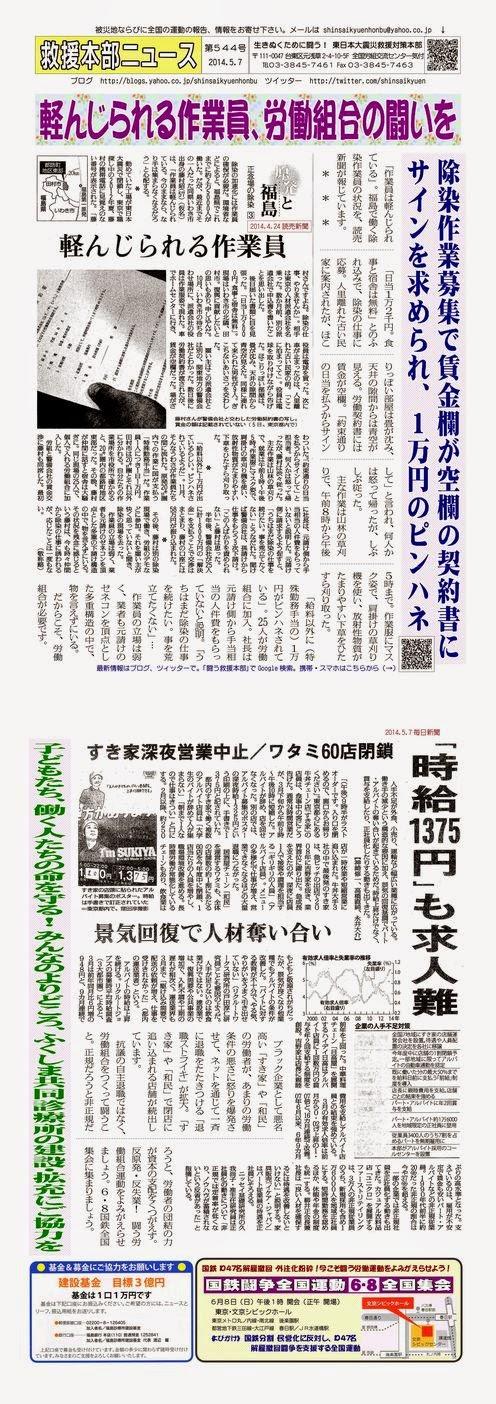 http://blogs.yahoo.co.jp/shinsaikyuenhonbu/12113512.html