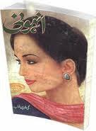 http://books.google.com.pk/books?id=zY5JAQAAQBAJ&lpg=PP1&pg=PP1#v=onepage&q&f=false