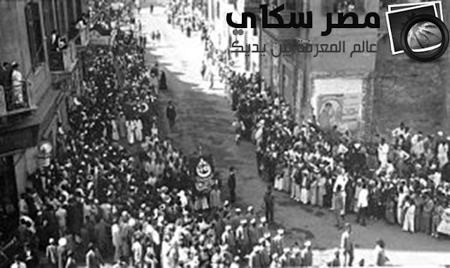 تطور الحياة الحزبية فى مصر فى مرحلة ما بعد ثورة 23 يوليو 1952 م