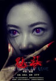 Căn Hộ Ma Ám- The Mask of Love
