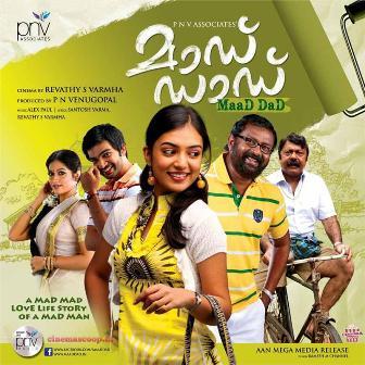 Watch Maad Dad (2013) Malayalam Movie Online