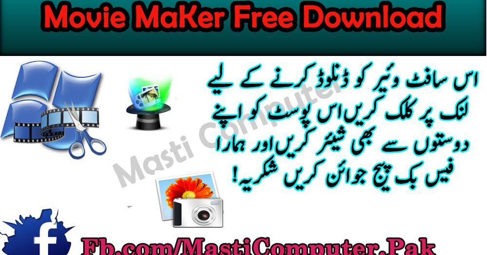 Movie Maker Free Download | Masti Computer