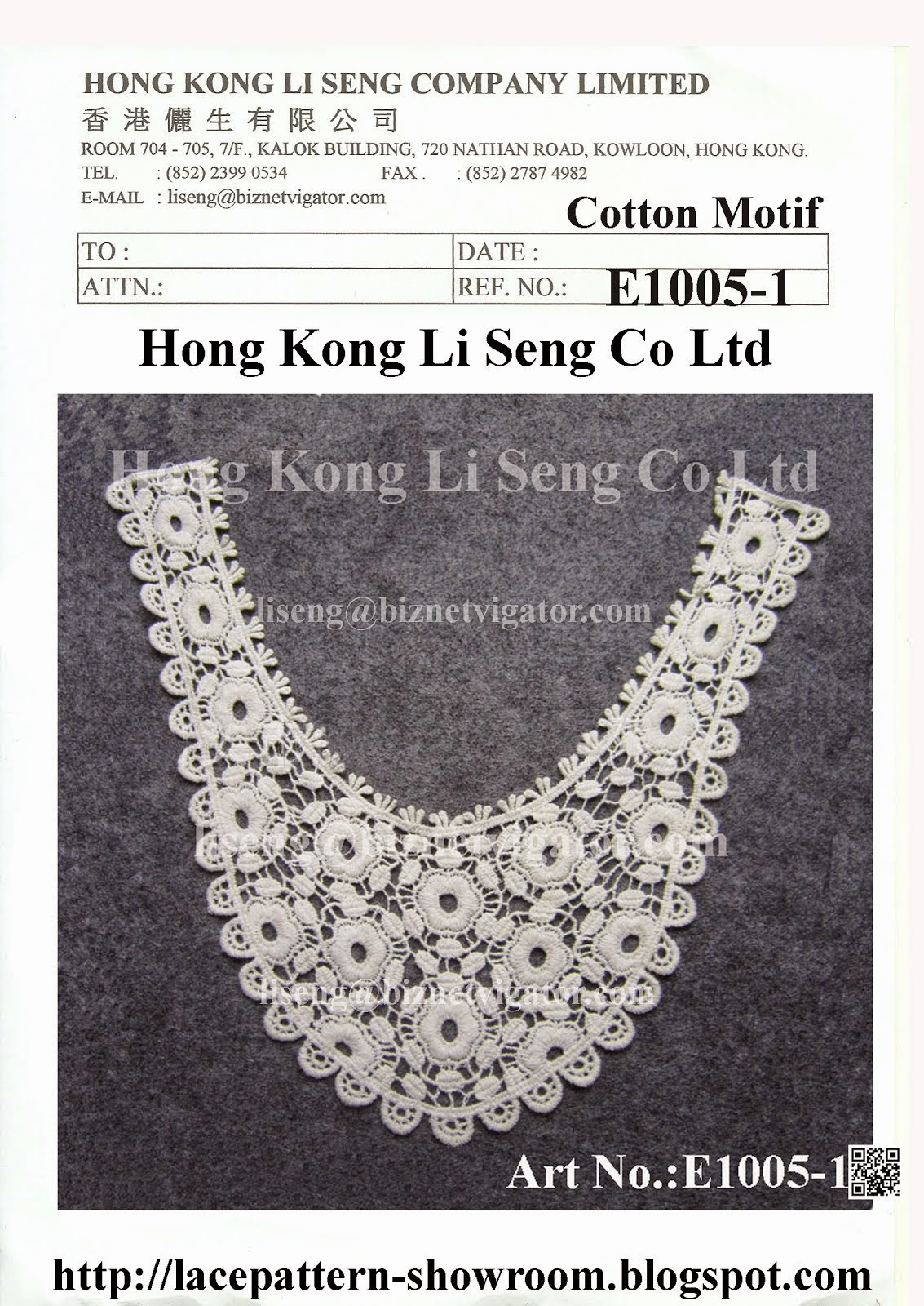 New Embroidered Cotton Lace Motif Manufacturer Wholesale and Supplier - Hong Kong Li Seng Co Ltd