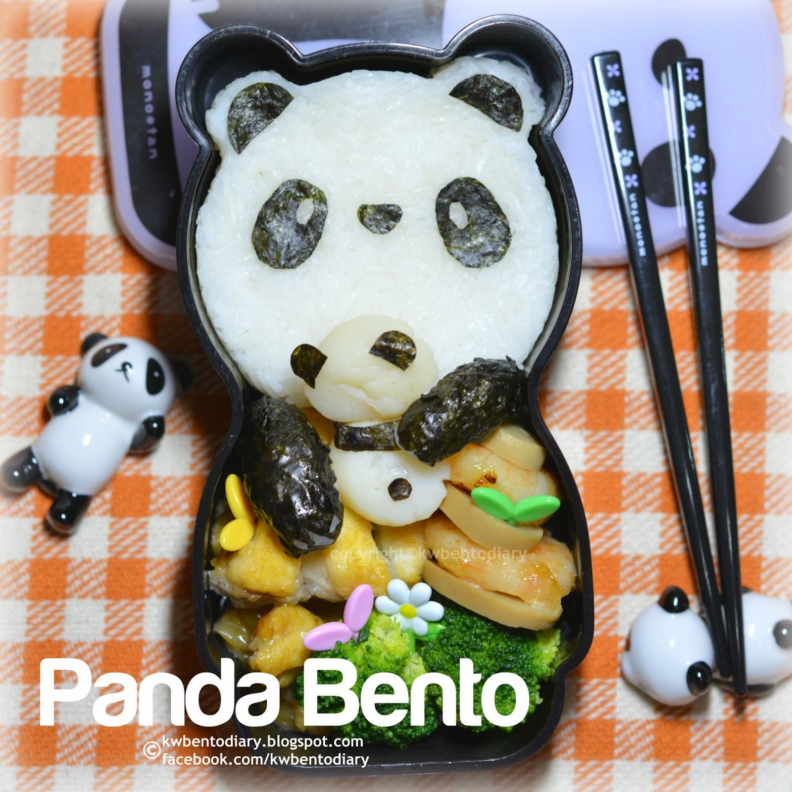 karenwee 39 s bento diary bento2014 apr28 panda bento. Black Bedroom Furniture Sets. Home Design Ideas