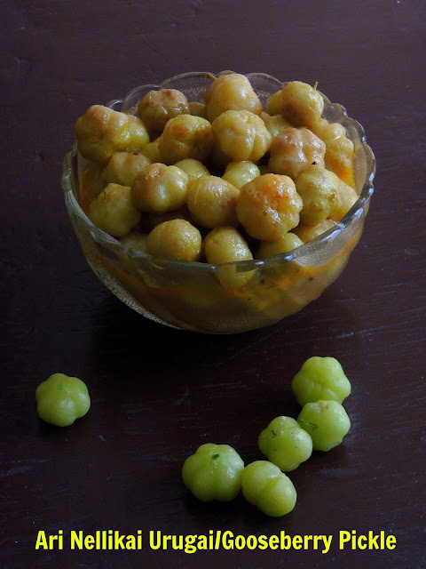Arinellikkai Urugai,small gooseberry pickle