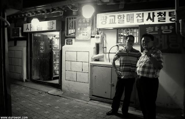 Restaurante de carne de perro en Seúl
