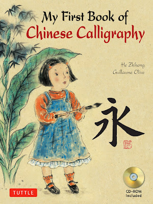 http://www.tuttlepublishing.com/books-by-country/my-first-book-of-chinese-calligraphy