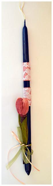 Χειροποίητη μπλε πασχαλινή λαμπάδα με δαντέλες, ροζ λουλούδι, πράσινο φύλλο και πολύχρωμες κορδέλες!