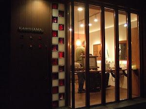 理容室「髪濱」 2002 札幌