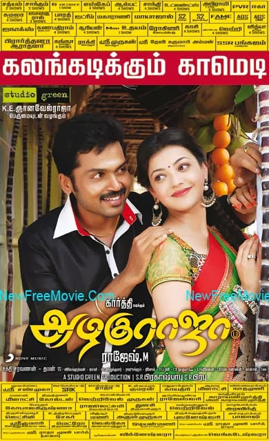 Tamil full Movie free download, telugu Movie, 720pHD movie, 360p, 720p