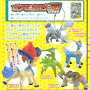 Pokemon Figure Key Chain BW Movie 2012 TTA