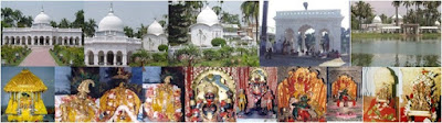 Beautiful Places in Kochbihar