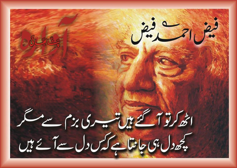 Urdu Judai Shayari Bazam se Urdu Sms Shayari