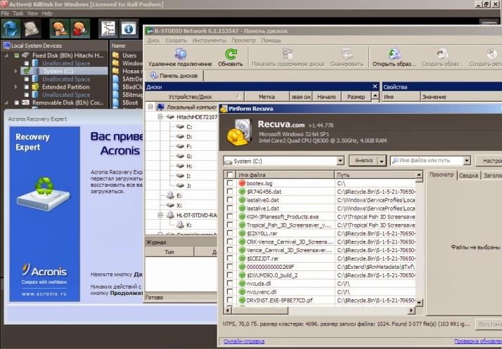 Boot USB Sergei Strelec v4.4