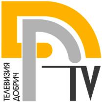 "Регионална телевизия ""ДОБРИЧ"""