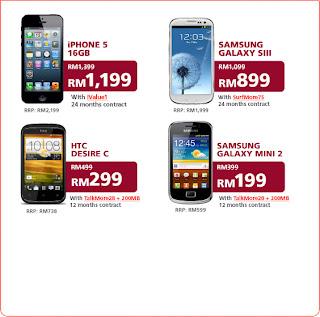 Senarai Telefon Pintar Rebat RM200 Maxis, Senarai Telefon Pintar Rebat RM200, Tebus Telefon Pintar Maxis, Pakej Komunikasi Belia  2013, Baucer RM200 Telefon Pintar
