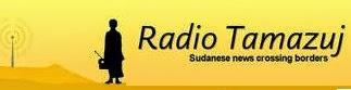 Sudan Radio Tamazuj