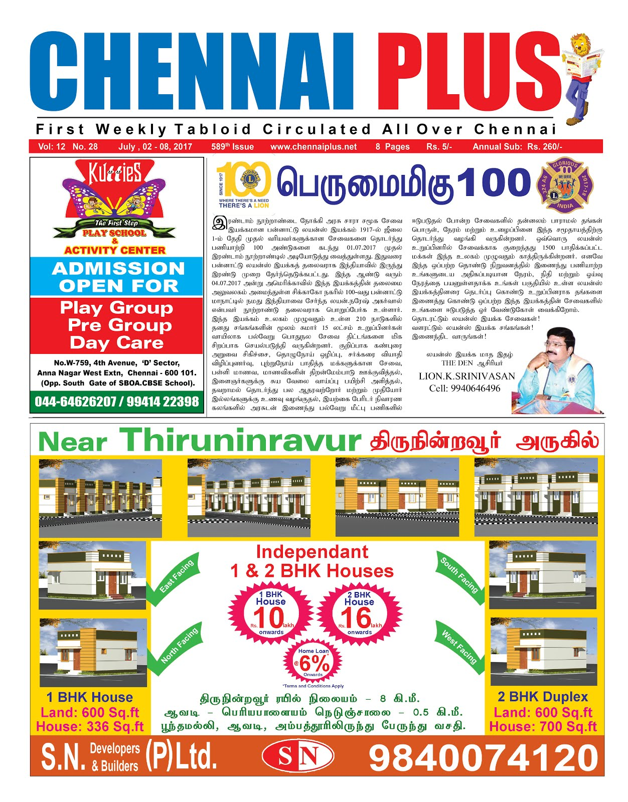 Chennai Plus_02.07.2017_Issue