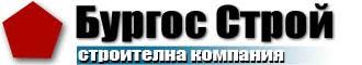 Строителна фирма Бургос Строй - Бургас