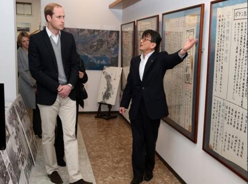 Putera William Lawat Mangsa Tsunami Jepun