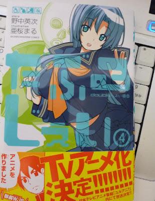 Double J Eiji Nonaka moe anime