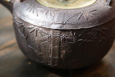 fonte japonaise antique