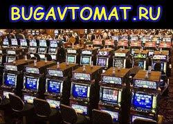Игровые автоматы и их программные дыр вконтакте игровые автоматы бесплатно