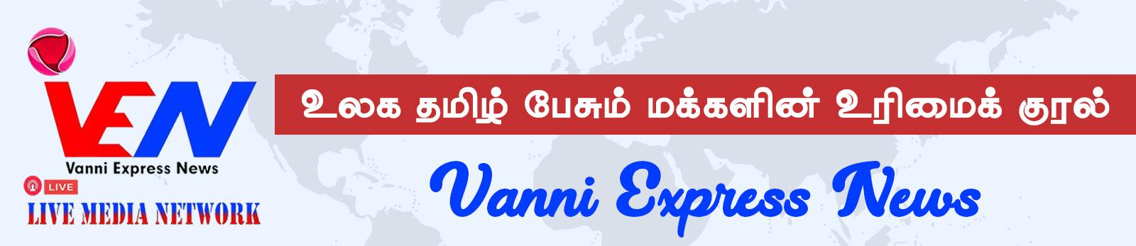 Vanni Express News