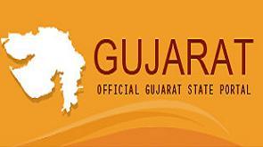 ગુજરાત પોર્ટલ