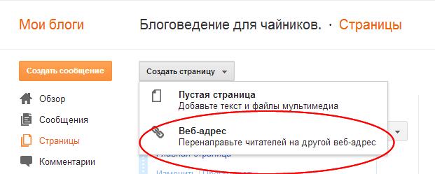 Как создать url ссылку на файл
