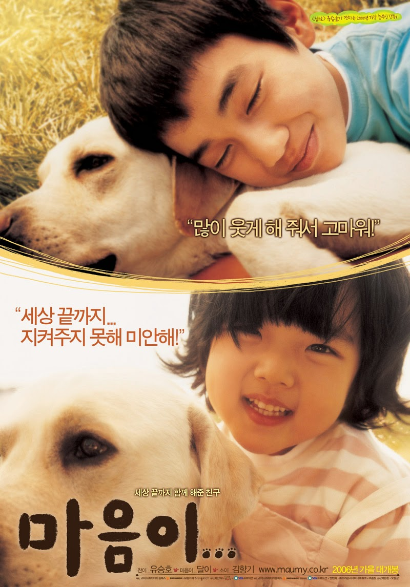 Film 'Heart Is' Anjing Penyayang dan Pemberani Saingan Hachiko [Download + Review]