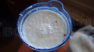 Коктейль молочный с бананом и яблоком