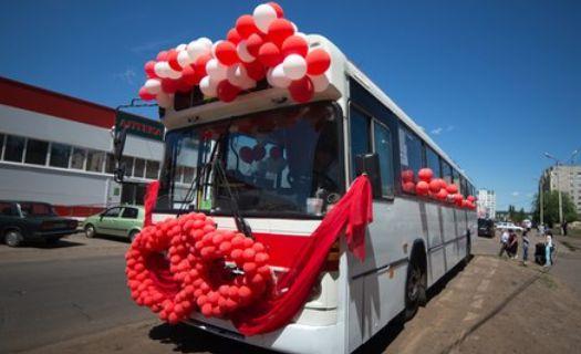 сердец автобус №90.