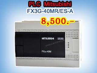 ขาย PLC Mitsubishi รุ่น FX3G-40MR/ES-A