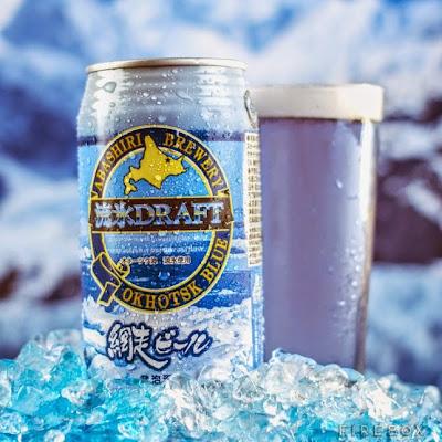 Η Abashiri είναι η πρώτη μπλε μπύρα