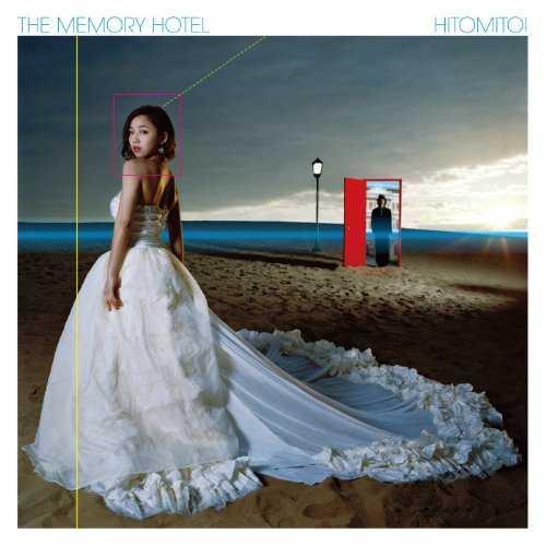 [Album] 一十三十一 – THE MEMORY HOTEL (2015.10.21/MP3/RAR)