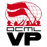 Κομμουνιστική Μαρξιστική Λενινιστική Οργάνωση – Προλεταριακός Δρόμος