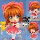 Nendoroid Cardcaptor Sakura: Sakura Kinomoto