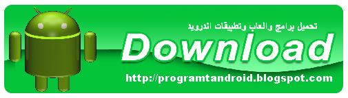https://play.google.com/store/apps/details?id=com.adhapps.QesasElanbiaa