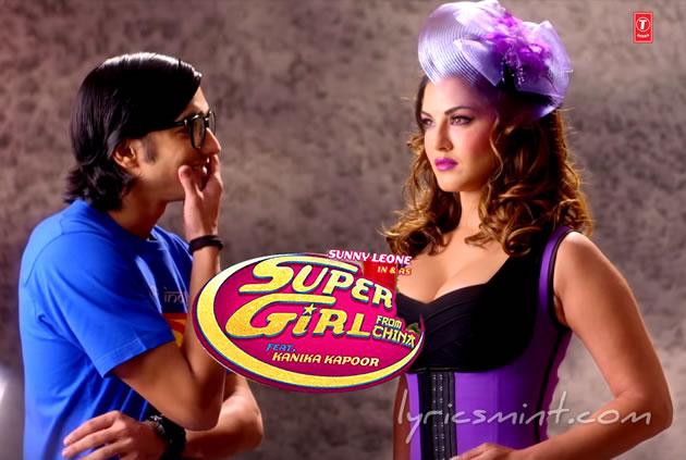 Скачать песню my supergirl