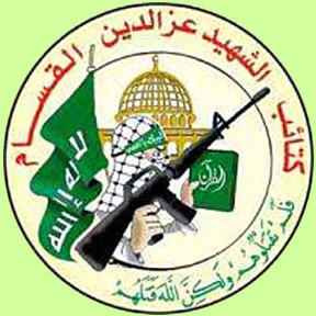 5 Pemimpin Hamas Yang Paling Ditakuti oleh Israel