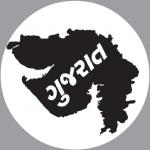 Download Gujarat Rozgaar Samachar E-Paper (Dt. 23/12/2015 - Issue No. 45)