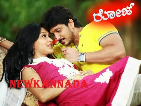 Rose Kannada Movie Enla Boddade Video Song HD Watch and Download