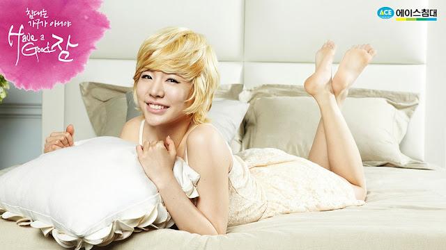 少女時代床上寢具代言廣告 - 珊妮(써니)珊妮