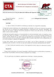 Reiteramos al Gerente de la Extinta Agencia Andaluza del Agua nuestra solicitud de solución definit