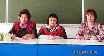 Отчётно-выборное профсоюзное собрание