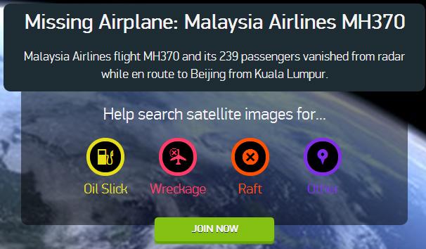 herramienta búsqueda avión internet