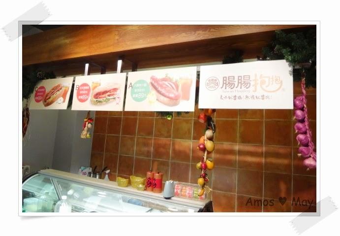台南景點推薦-黑橋牌香腸博物館-腸腸抱抱、大腸包小腸