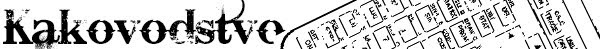 Primjeri knjiženja u knjigovodstvu - Kakovodstvo