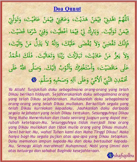 Bacaan Doa Qunut - Media Dakwah